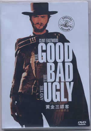 The good, the bad and the ugly/Il Buono, il brutto, il cattivo