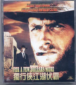 �For a few dollars more / Per qualche dollaro in più