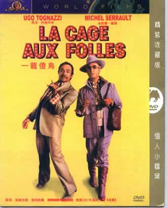 LA CAGE AUX POLLES/ Il Birds of a Feather Vizietto