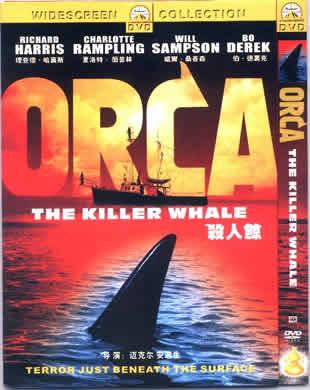 ORCA/Orca: Killer Whale
