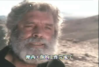 摩西之死:「于是耶和华的仆人摩西死在摩押地,正如耶和华所说的。耶和华将他埋葬在摩押地,伯昆珥对面的谷中,只是到今日没有人知道他的坟墓」