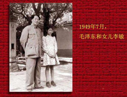 毛泽东和他的十个儿女/组图吃百家饭长大的毛岸英