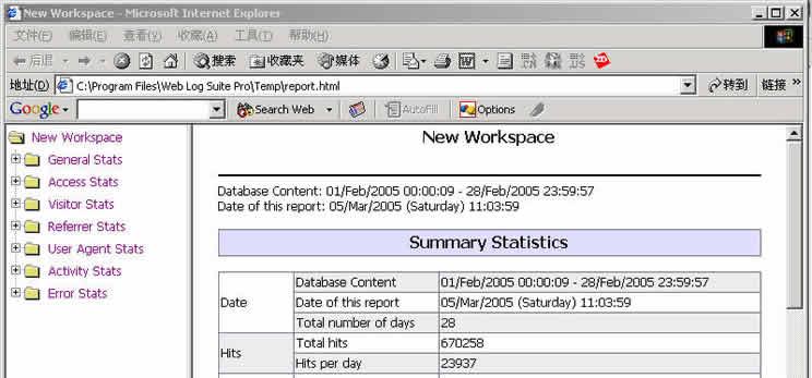 自动出现解析报告的总文件画面