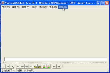 DVDRIP(AVI格式)电影内嵌字幕的方法VirtualDubMod软件