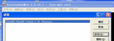 VirtualDubMod软件