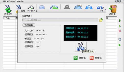 数十到数百个AVI视频文件需要合并分割视频