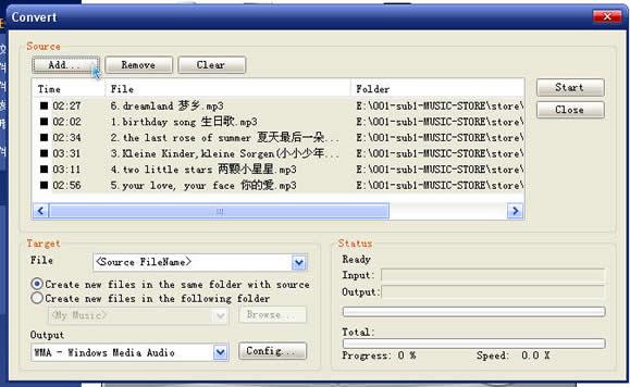 功能强大的音乐格式转化软件JETAUDIO