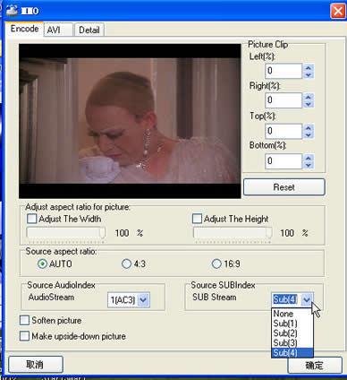 简单好用的视频转换软件 WinAvi