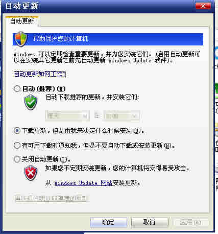 Windows UpdateW网站安装更新