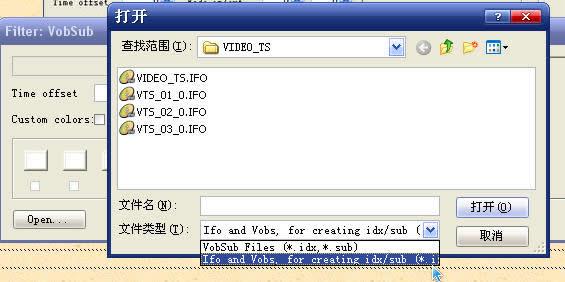 """VobSub Configure"" to extracting subtitle"