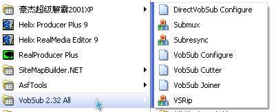 VobSub 2.32 All