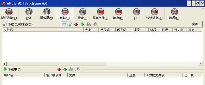 eMule v0.48a Xtreme 6.0