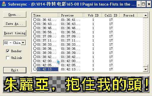 IDX/SUB字幕的调整