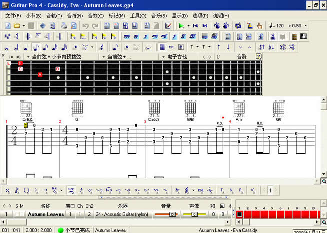 Guitar Pro 4 软件 (GP格式)