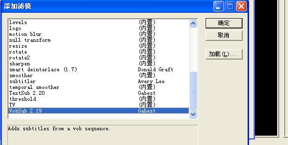 VDM的添加滤镜项