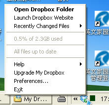 The function of Dropbox