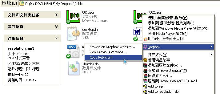 Get the link of uploaded file