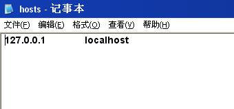 C:\Windows/system32/drivers/etc/hosts