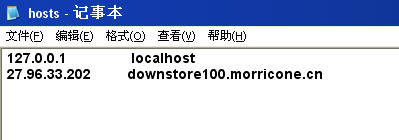 C:\Windows/system32/drivers/etc/hosts文件加入那个打不开的网站的IP地址和它的域名