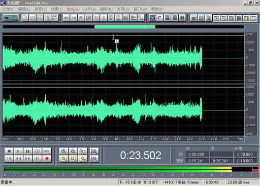 从旧磁带转录音乐COOLEDIT