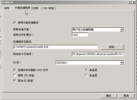 """介绍一款高品质的CD抓轨软件-""""EAC"""""""