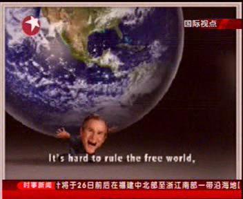 统治自由的世界困难重重,但我正在全力以赴