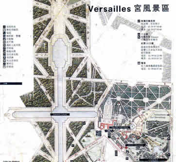 Chinese edition for Versailles
