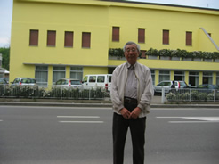 In front of BW-Olimpia in 2006