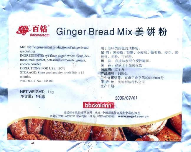 """湖北安琪酵母公司生产的1KG装""""百钻""""牌姜饼粉(原产地奥地利焙考林公司的姜饼粉"""