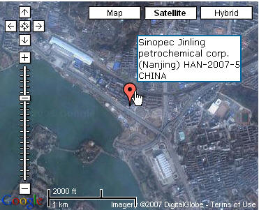 座落在玄武湖东�鹊慕鹆晔�化公司.它是中国石化下属的一个特大型石油化工联合企业,年炼油能力已达千万吨,年销售额超过百亿,在江苏省位居前列