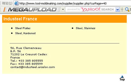 "The plant's name seems to have been changed into ""industeel France"