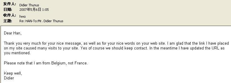 """比利时""""CHI MAI""""站长Didier的邮件"""