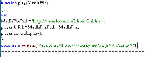 几次反复,还算顺利,很快就锁定了那个坏蛋,原来它就躲在最后一行(见图3).这是一个带毒网站的地址.你只要把那个http的地址写到到IE浏览器,一打开就会有病毒提示了