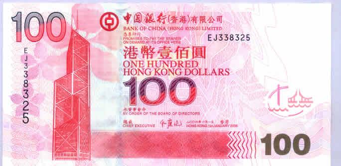 中国银行(香港)有限公司2006年1月1日发行的100元港币