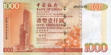 中国银行(香港)有限公司2001年1月1日发行的1000元港币