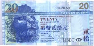 香港上海汇丰银行有限公司2005年1月1日发行的20元港币