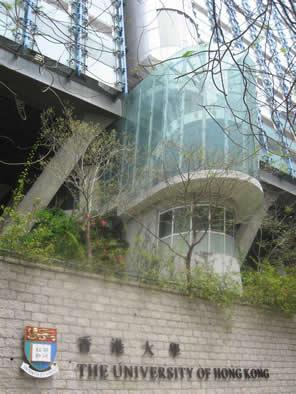 位于香港本岛西区薄扶林路的香港大学.建校已近百年(1911),校园建在山坡上.对外完全开放.我们乘坐出租车游览了校园.