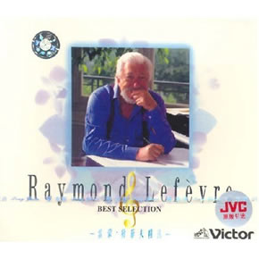 Raymond Lefevre selection(CD