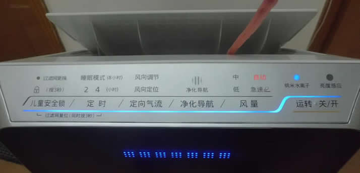 松下空气净化器F-PXH55C-V