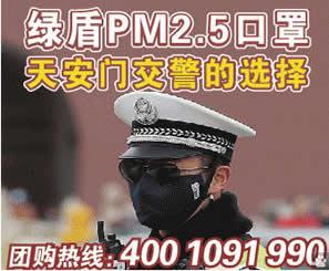 如果GDP的发展使得人们一定要戴上口罩呼吸,这样的GDP还有任何意义吗?