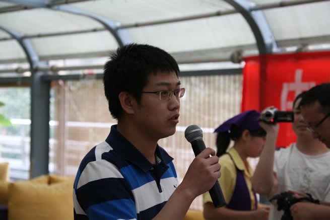 徐杨代表在莫迷网联成立会议上发言