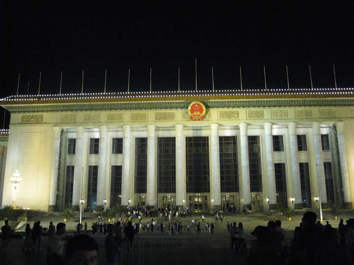Beijing's Great Hall of the people (Film Past Symphony Concert )