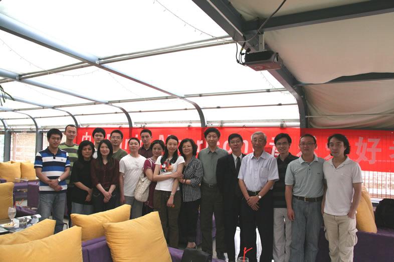 中国Morricone音乐爱好者联谊会机构成员组成