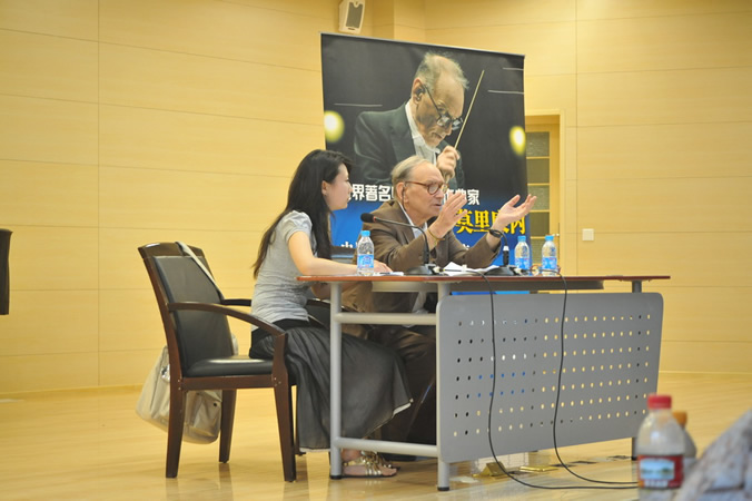 20090523上午10时莫里康内在北京中央音乐学院讲课