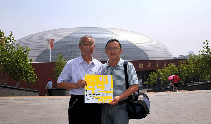 Chinese famous authoritative person of research Morricone music Mr. Yang Dalin's institute at the Beijing National Grand Theater