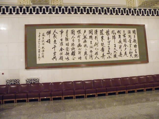 2009.5.24 人民大会堂莫里康内音乐会