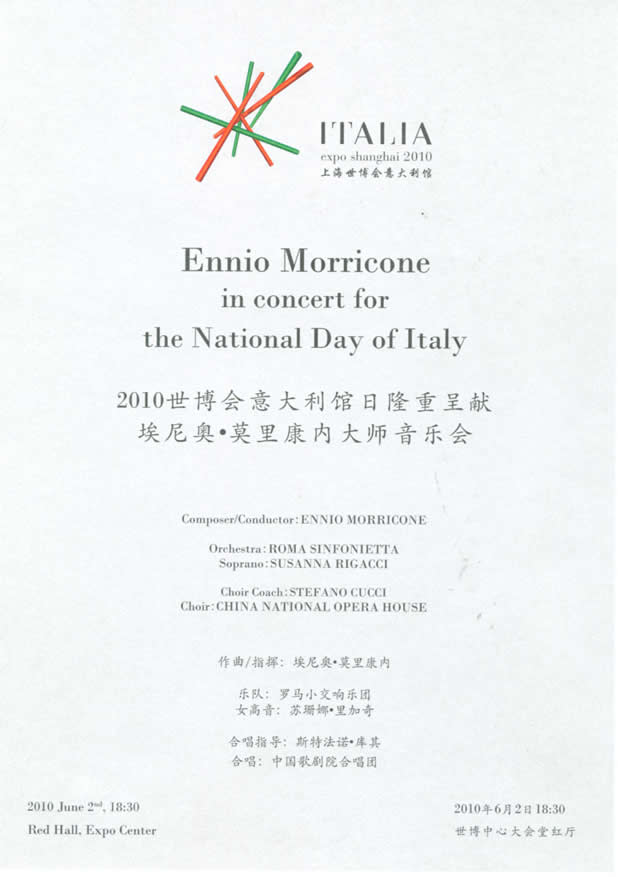 The programme of the Ennio Morrcone 2010 Shanghai concert-1