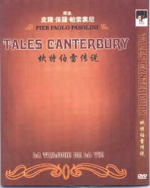 Pasolini Tales Canterbury / I Racconti di Canterbury (1971)