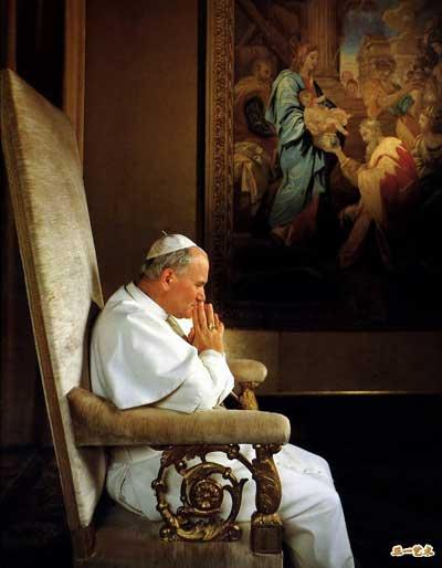 教宗若望・保禄二世