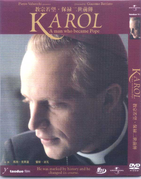 Karol- A man who became pope (2005)